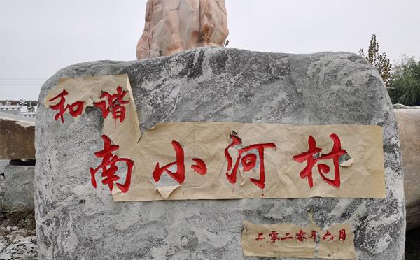 定做安徽门牌石,首先重要的是选材方面!