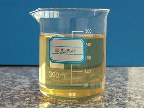 环保醇基液体燃料