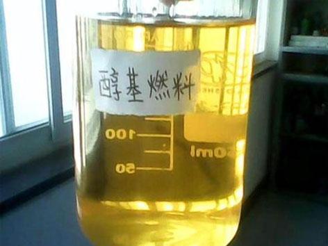 工业醇基燃料油