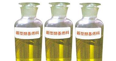 醇基燃料所具备低价、安全、方便具有无残渣残液、不黑锅底