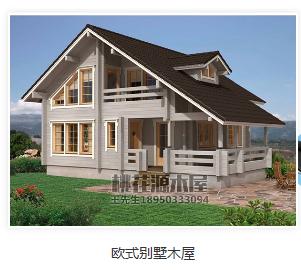 福建木结构建筑