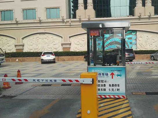 道闸停车场收费系统