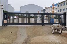 南召工业园区分段平移门