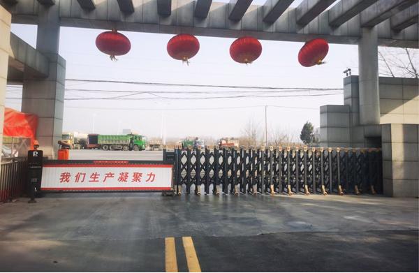 邓州中联水泥厂电动伸缩门、车牌识别系统案例