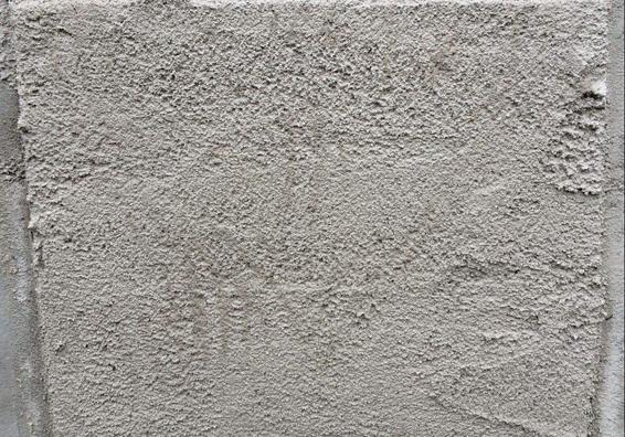 外墙保温砂浆厂家