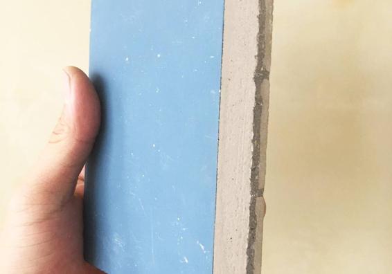 内墙无机保温砂浆