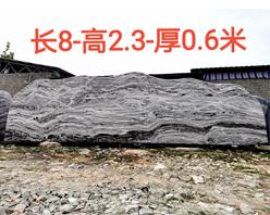 8米长大型门牌石