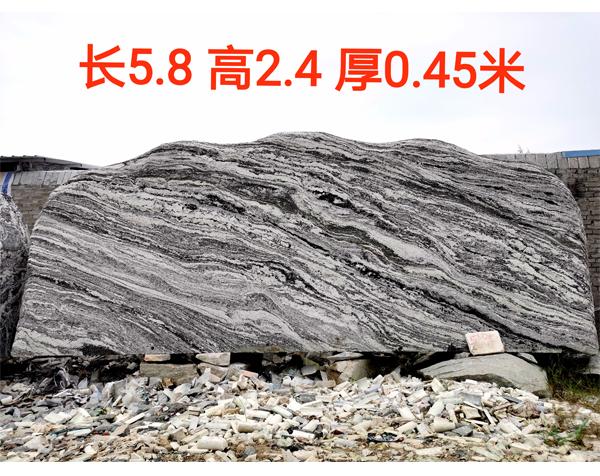 5.8米长门牌石定制