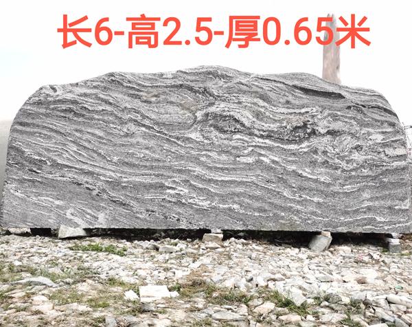 6米长园林刻字石定制