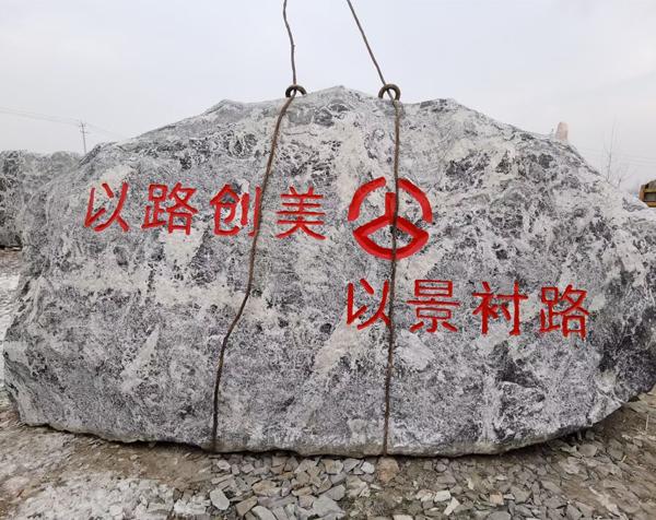 热烈祝贺!江西抚州王总信任,直接订购泰山石一块,顺利发车!
