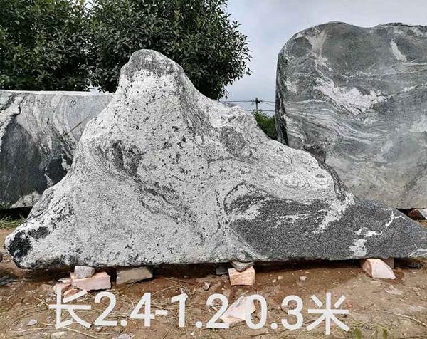 2.4米泰山石