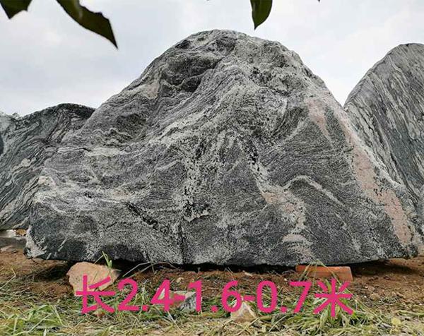 小型景观泰山石