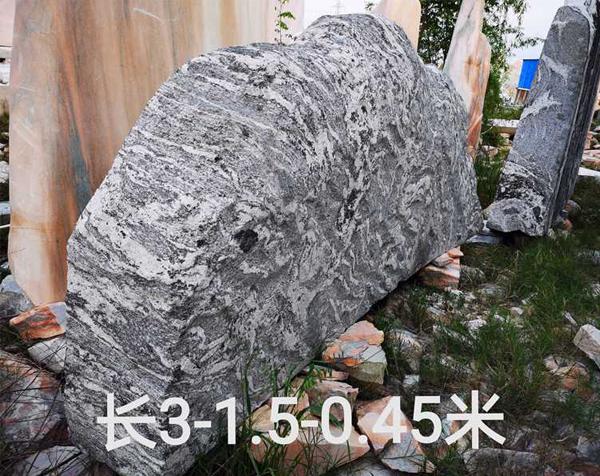3.1米长园林泰山石