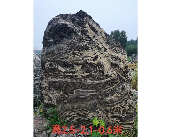 2.5米高泰山石