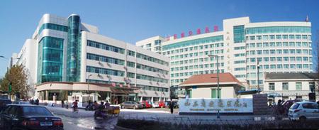 山东省交通医院空气源热泵施工案例