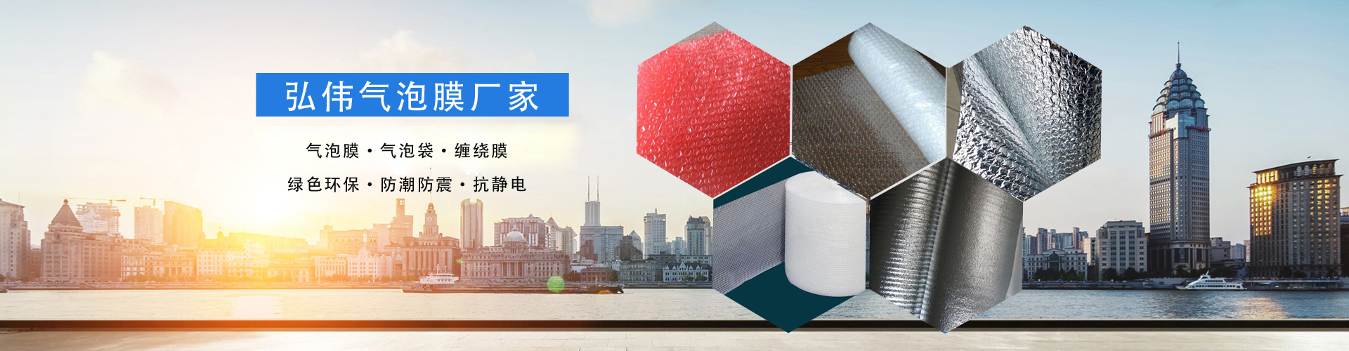 安徽气泡膜厂家