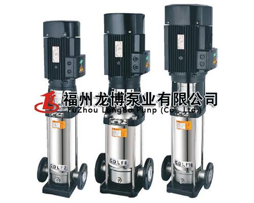 福州轻型立式多级泵