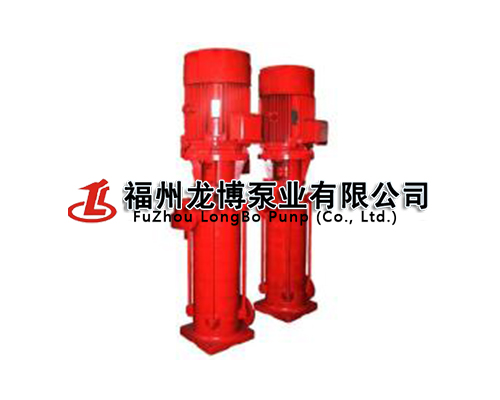 福州立式多級消防泵