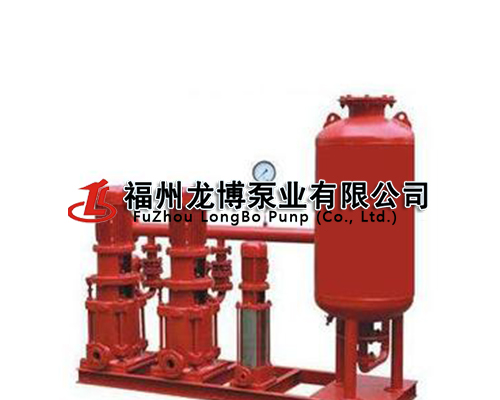 隔膜式消防供水設備