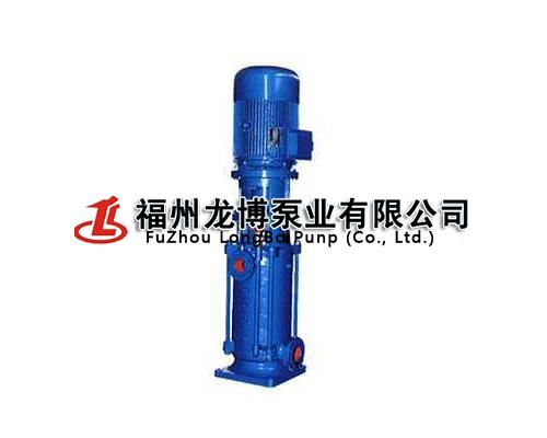 DL、DLR型立式多級泵
