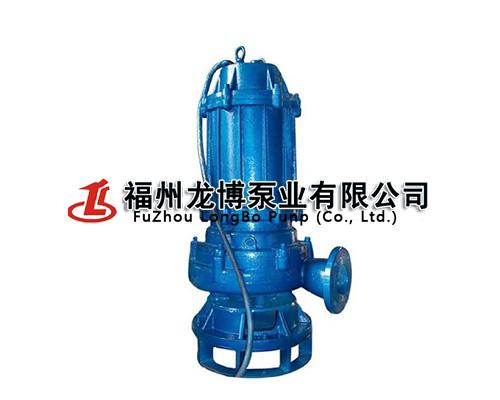 福州自动潜水排污泵