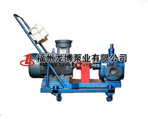 移動式齒輪泵