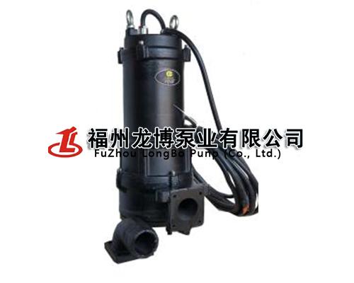 WQC系列潜水切割泵