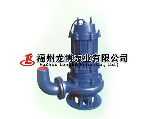 WQ無堵塞潛水泵