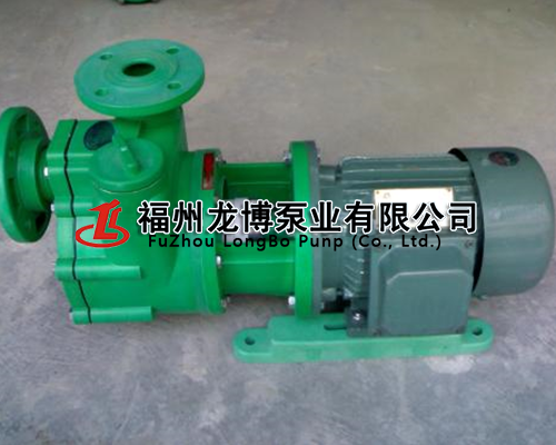 FPZ塑料自吸泵