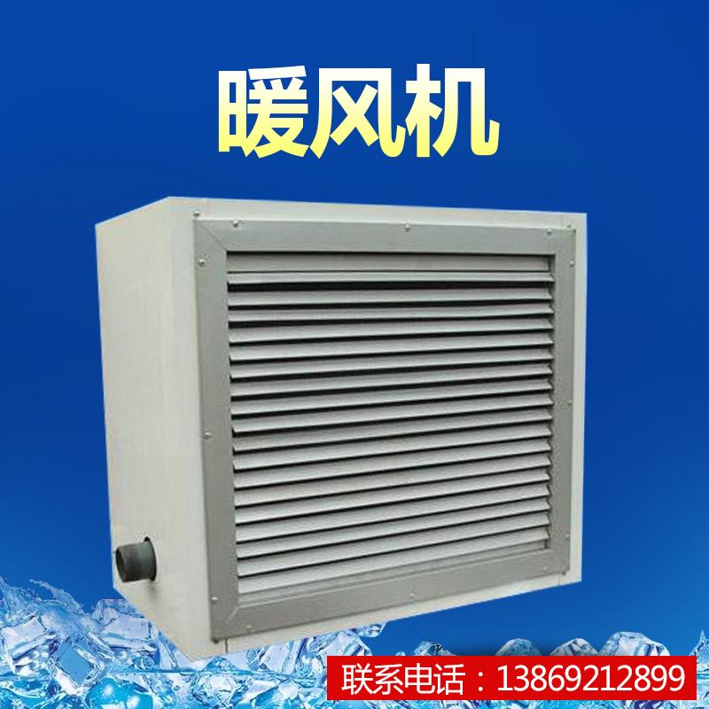 北京暖风机的保养维护知识你了解多少?