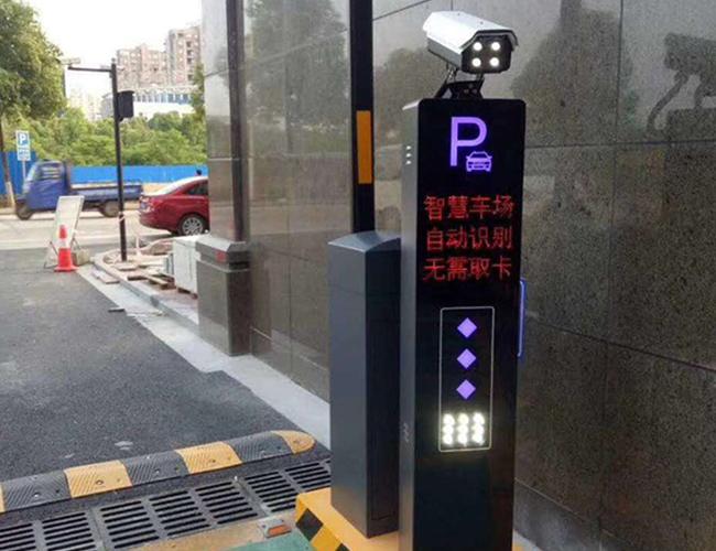 智慧車場自動識別