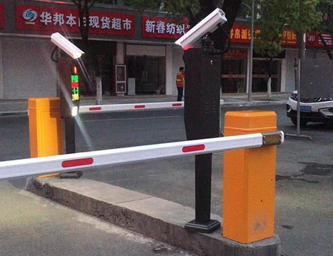 智能車牌識別停車場系統