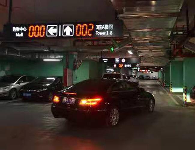 停车场道闸安装