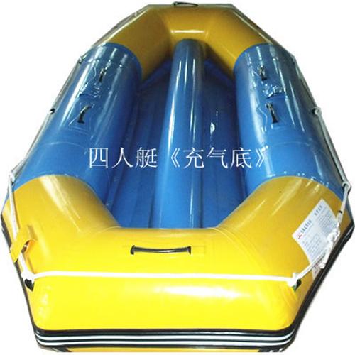 四人充气漂流艇