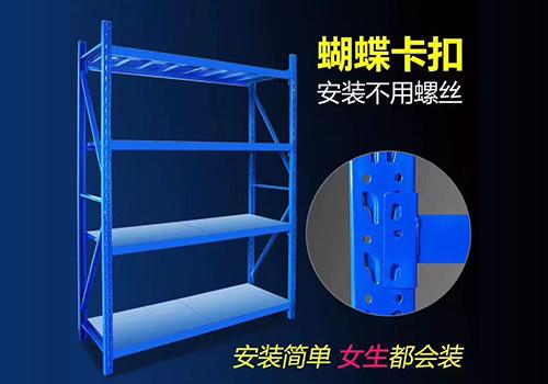 钢板结构轻型货架
