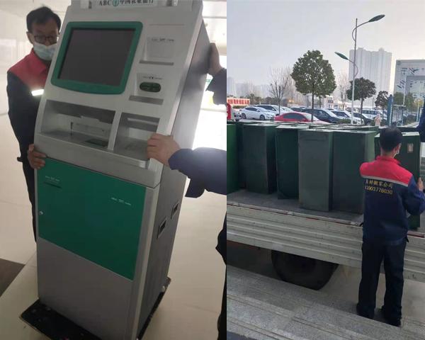 银行设备搬迁服务