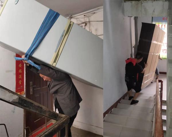 步梯居民楼搬家