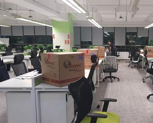 辦公室搬遷
