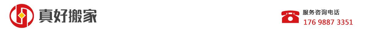 南陽真好家政_Logo