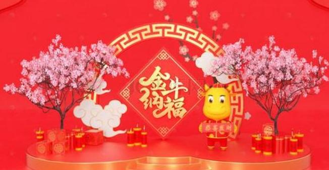 广通不锈钢厨具厂家祝大家2021新春大吉