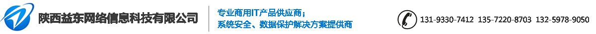 【西安益东科技】