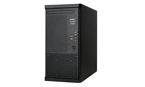 西安H3C UniServer T1100 G3服务器