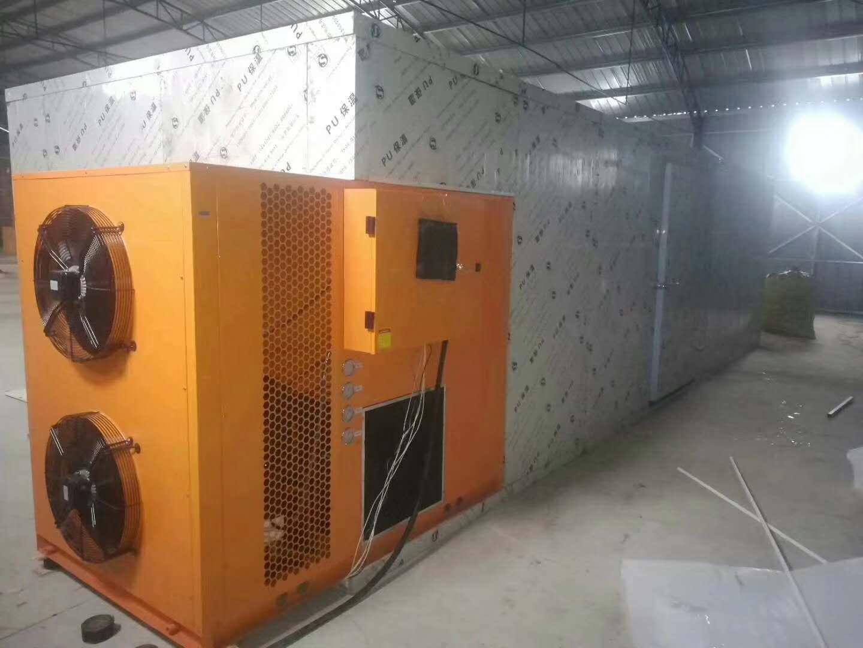 山东空气能热泵烘干机厂家