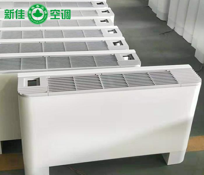 立式風機盤管