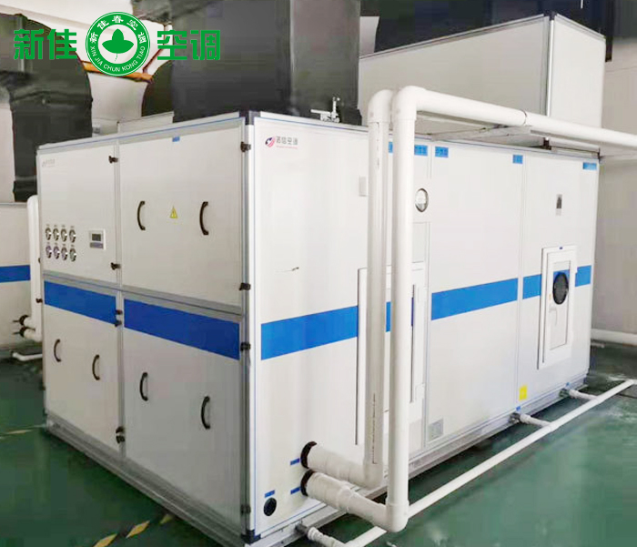 水冷直膨式空調機組