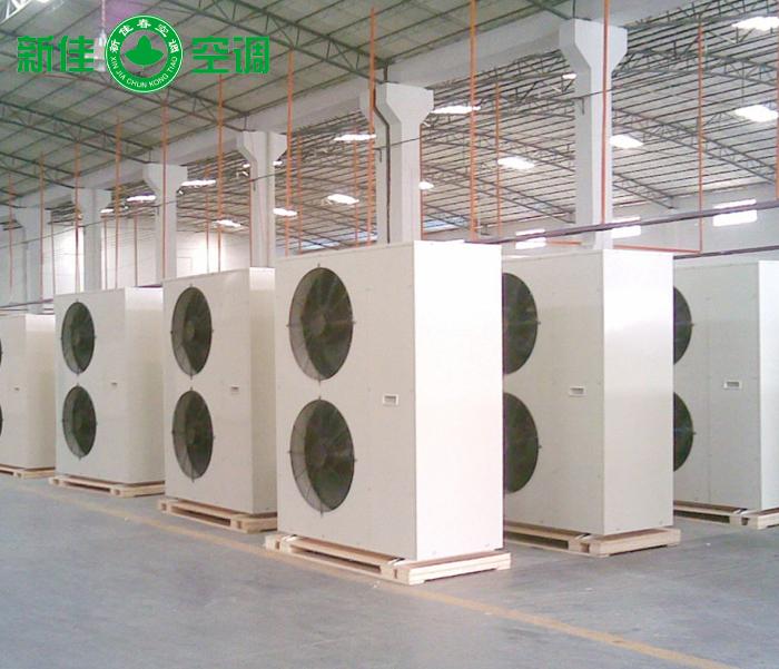 超低溫空氣能熱泵