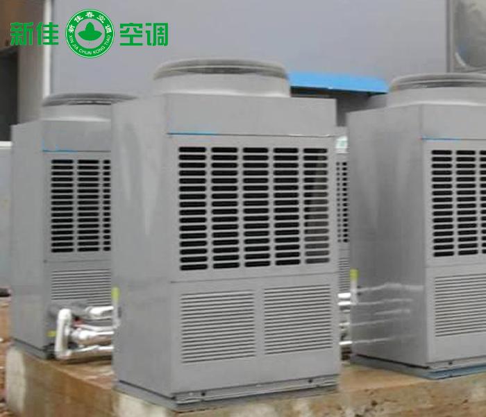 """為什么""""煤改電""""大量采用空氣能熱泵采暖?"""