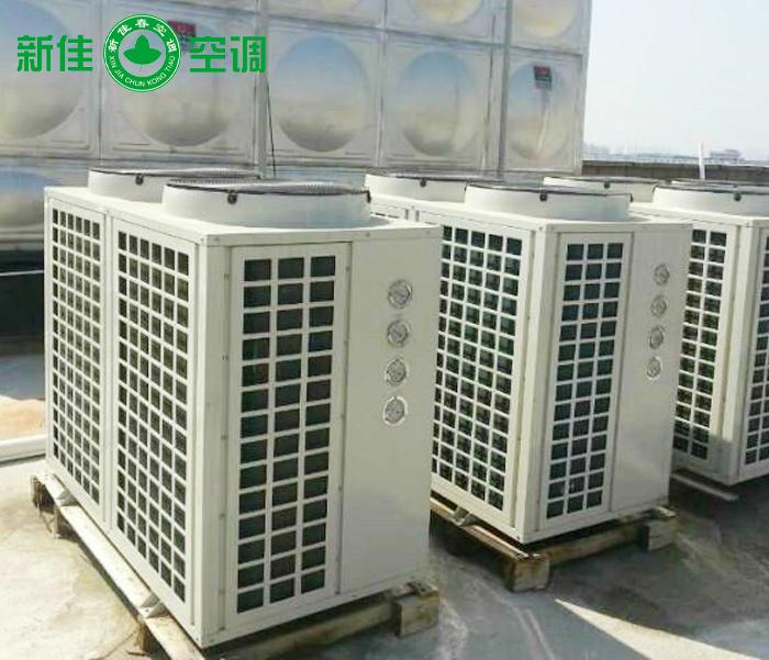 商用空氣源熱泵