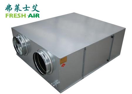 热收受接管式新风换气机