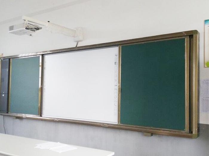 黑板教学一体机